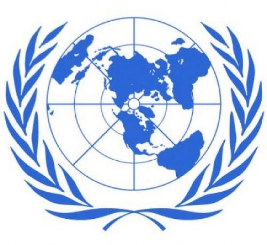 Konsultasi Regional Bersama Pelapor Khusus PBB, Aliansi Masyarakat Adat Nusantara Kecam Aktifitas Industri Ekstraktif Tanpa Persetujuan Masyarakat Adat
