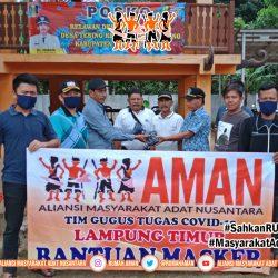 Gugus Tugas AMANkanCOVID19 Lampung Timur Bagi-bagi Masker Gratis
