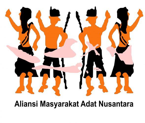 Peraturan Bupati Toraja Utara tentang Pengakuan dan Perlindungan Hak Masyarakat Adat