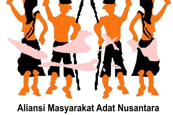 Peraturan Daerah Kabupaten Luwu Utara No. 2 Tahun 2020 tentang Masyarakat (Hukum) Adat